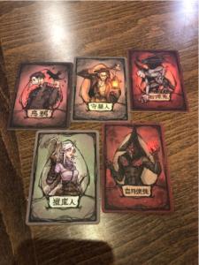 狼人殺新卡片