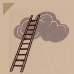 機密代號-有圖有真相-雲跟梯子