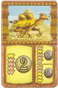 駱駝大賽賭注卡