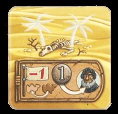駱駝大賽沙漠板塊