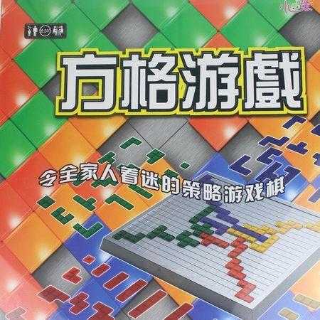 6. 方格遊戲棋